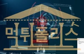 먹튀사이트 버튼 먹튀사이트 BTT-5517.COM 먹튀확정 먹튀폴리스 검거