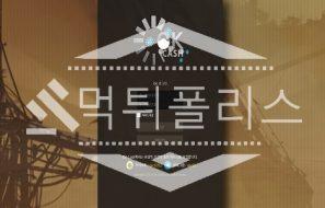 신규사이트 오케이캐쉬 신규 EE-JYP.COM스포츠토토 먹튀폴리스